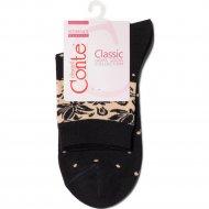 Носки женские хлопковые «Ce «Classic»» черные, размер 25.