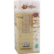 Хлебцы «Рисовые» с кунжутом, с морской солью, 60 г.