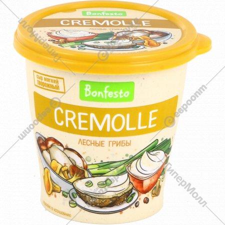 Сыр мягкий «Bonfesto Cremolle» творожный, лесные грибы, 125 г.