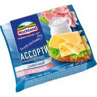 Сыр плавленый «Hochland» ассорти 45 %, 150 г.