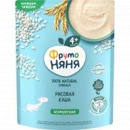 Каша рисовая безмолочная «ФрутоНяня» гипоаллергенная 200 г.