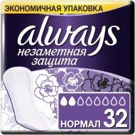 Прокладки женские ежедневные «Always» нормал, 32 шт.