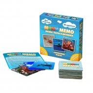 Ми-Ми-Мемо «Морские животные» 8053/36.