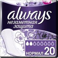 Прокладки женские ежедневные «Always» нормал, 20 шт.