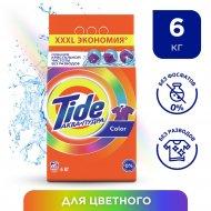 Стиральный порошок «Tide» сolor, 6 кг.