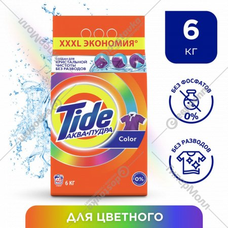 Стиральный порошок «Tide» Color, 6 кг.