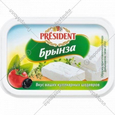 Сыр «President» брынза 45 %, 250 г.