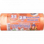 Пакеты для мусора «Властелин мешков» суперпрочные 35 л, 25 шт.