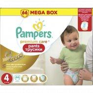 Детские одноразовые подгузники-трусики «Pampers» Maxi, 9-14 кг, 66 шт.