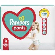 Трусики-подгузники «Pampers» от 15 кг, 25 шт