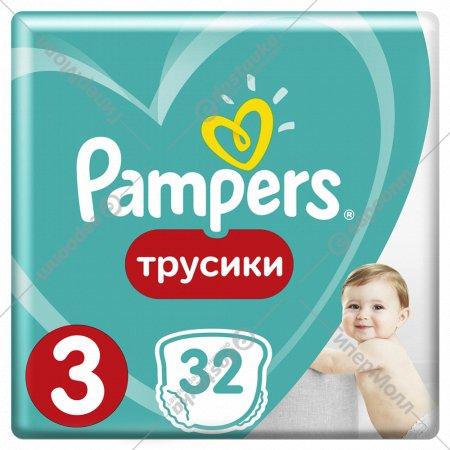 Трусики-подгузники «Pampers» Pants, 6-11 кг, 32 шт.