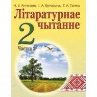 Книга «Лiтаратурнае чытанне. 2 кл. Вучэбны дапаможнiк. Частка 2».