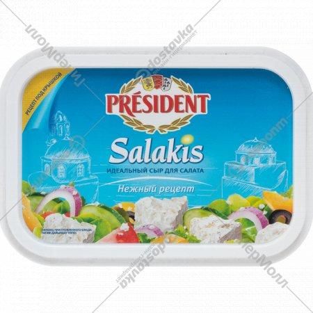 Сыр фета «President» Salakis 45%, 250 г.