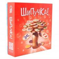 Настольная игра «Шипучка» DJ-BG05.