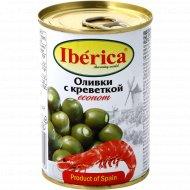 Оливки «Iberica» с креветкой, 280 г.