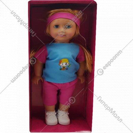 Кукла 8920A-4.