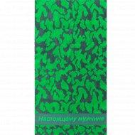 Полотенце махровое «Настоящему мужчине» 10С39, 50х90 см.