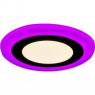 Светильник «TruEnergy» с декоративной подсветкой, круг, 3+2W, IP 20.