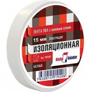 Изолента «Klebebander» ПВХ белая, 15 мм/10 м.
