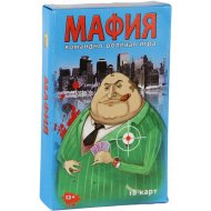 Карточная игра «Мафия».