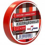 Изолента «Klebebander» ПВХ красная, 15 мм/10 м.