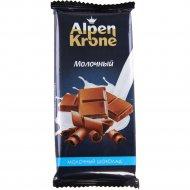 Шоколад «Alpen Krone» молочный, 90 г.