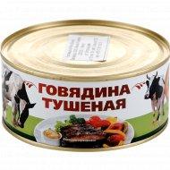 Консервы мясные «Тушеная говядина» стерилизованные, 300 г.