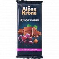Шоколад «Alpen Krone» молочный, с лесным орехом и изюмом, 90 г
