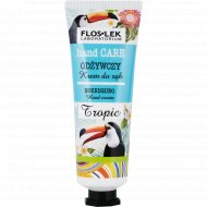 Крем для рук «Floslek» Тропический, питательный, 50 мл