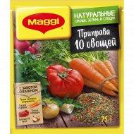 Приправа «Maggi» 10 овощей, 75 г.