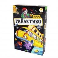 Настольная карточная игра «Галактико» TK010.