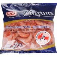 Креветки варено-мороженые «Королевские» с пряностями, 500 г.