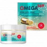 Крем для лица «Omega 369» для сухой и чувствительной кожи, 48 г.