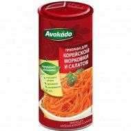 Приправа «Avokado» для моркови по-корейски и салатов, 200 г.