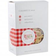 Макаронные изделия «Pasta Roma» Casarecce №220, 500 г