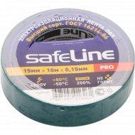 Изолента «SafeLine» зеленая, 15 мм/10 м.
