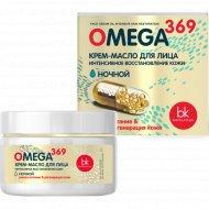 Крем-масло «Omega 369» для лица интенсивное восстановление кожи 48 г.