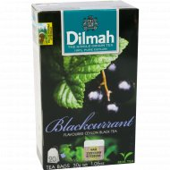 Чай черный «Dilmah» черная смородина, 20 пакетиков.