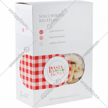 Макаронные изделия «Pasta Roma» Maccheroni Rigatti №79, 500 г
