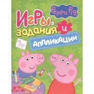 Книга «Свинка Пеппа» игры, задания, аппликации.