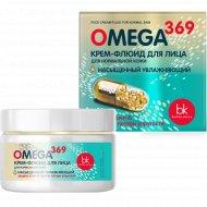Крем-флюид «OMEGA 369» для лица для нормальной кожи, 48 г.
