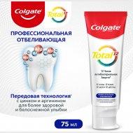 Зубная паста «Colgate» total 12,отбеливающая, 75 мл.