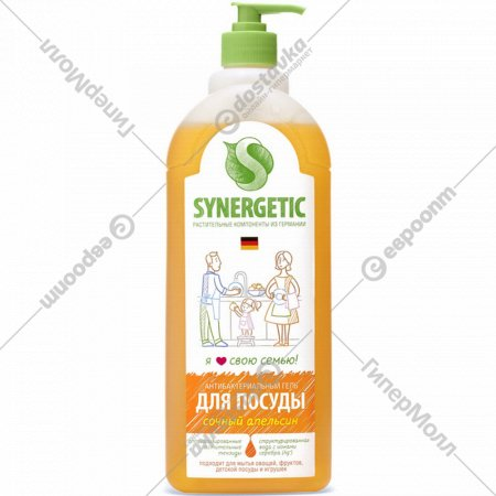 Средство для мытья посуды «Synergetic» с ароматом апельсина, 1 л.