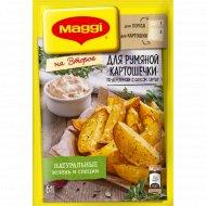 Для румяной картошечки «Магги на второе» с соусом тартар, 29 г.