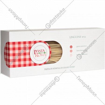 Макаронные изделия «Pasta Roma» Linguine, 500 г