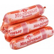 Сосиски «Молочные Деликат» высшего сорта, 1 кг., фасовка 0.5-0.6 кг