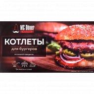 Котлеты для бургеров «MC Doner» из говядины, замороженные, 390 г