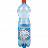 Вода питьевая «Боровая» среднегазированная, 1.5 л.