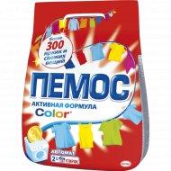 Порошок стиральный «Пемос» активная формула колор, 2 кг.