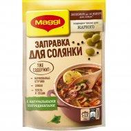 Заправка «Мaggi» для солянки, 250 г.